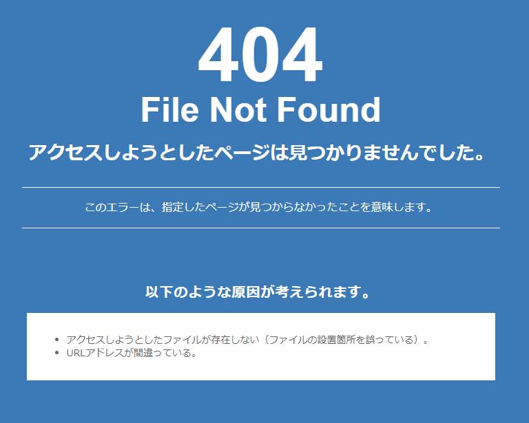 f:id:yumeji773:20190309151729p:plain