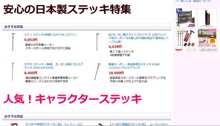 f:id:yumeji773:20190802122105p:plain
