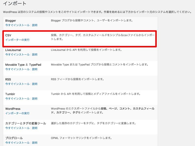 f:id:yumeji773:20190802145923j:plain