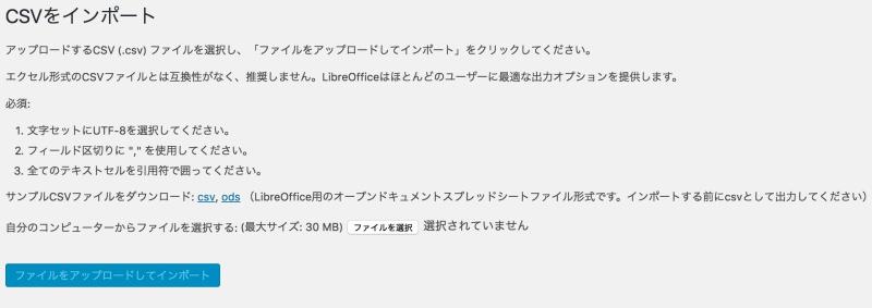 f:id:yumeji773:20190802150055j:plain
