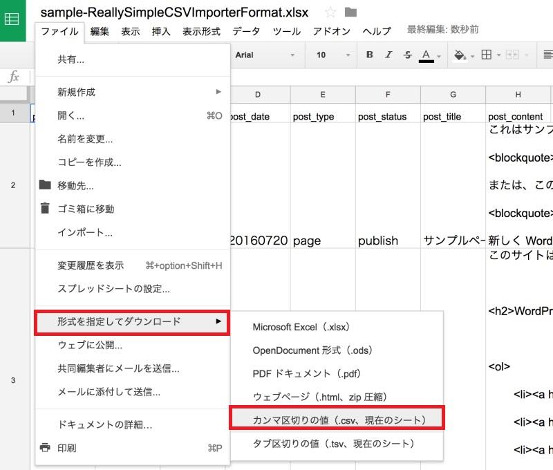 f:id:yumeji773:20190802151800j:plain