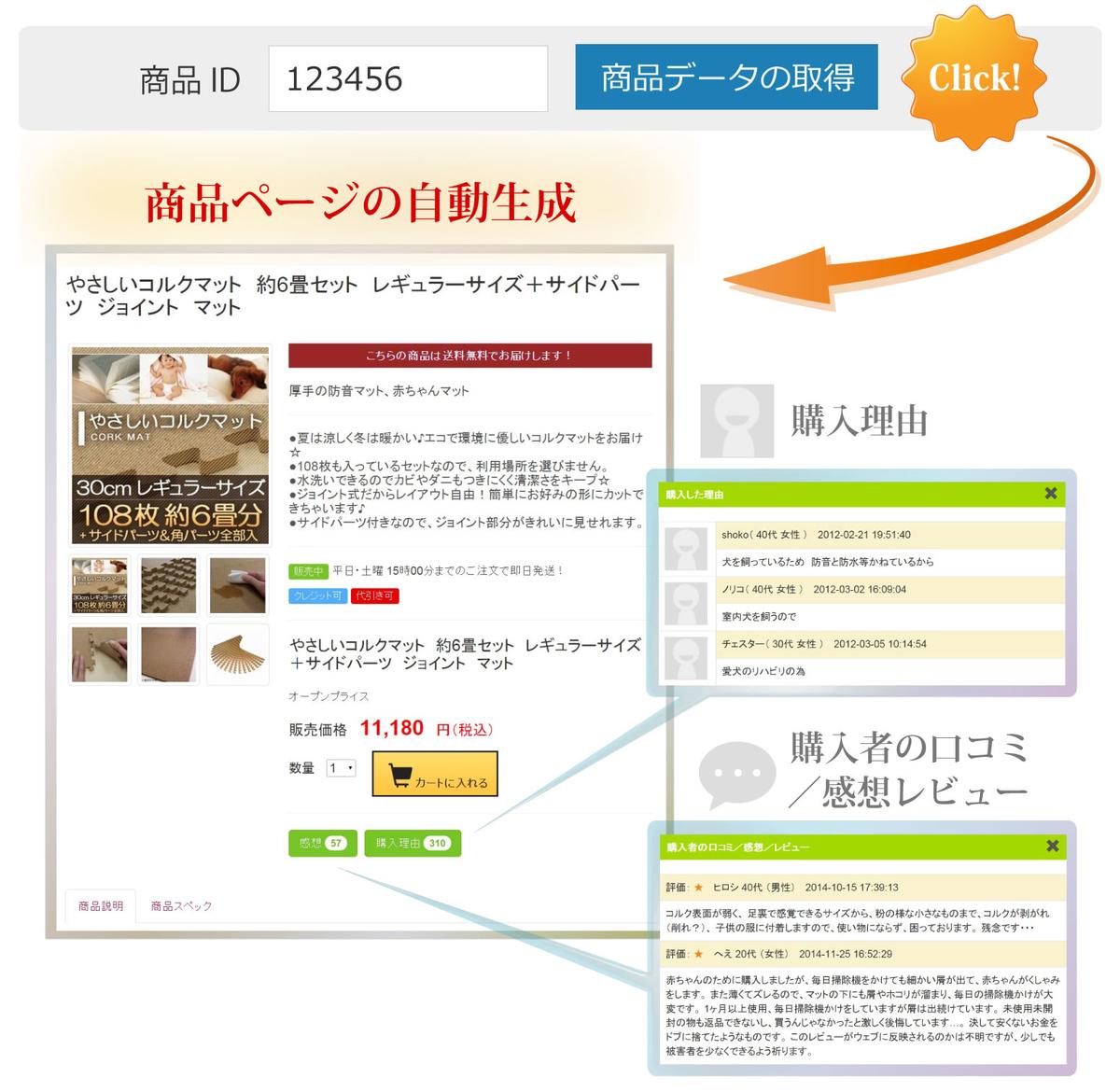 f:id:yumeji773:20190804143325j:plain