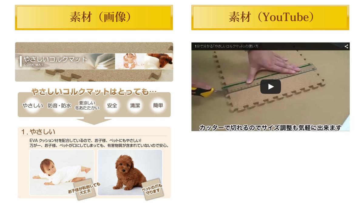 f:id:yumeji773:20190804143409j:plain