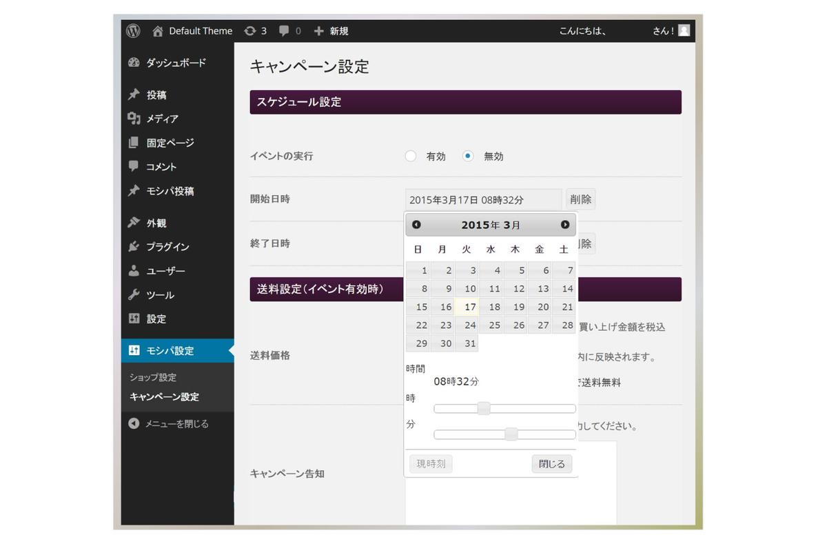 f:id:yumeji773:20190804144452j:plain