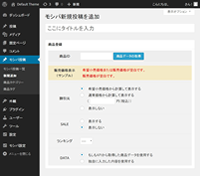 f:id:yumeji773:20190804145141p:plain