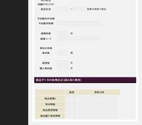 f:id:yumeji773:20190804145254p:plain