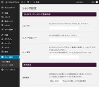 f:id:yumeji773:20190804145631p:plain