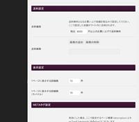 f:id:yumeji773:20190804145722p:plain