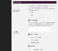 f:id:yumeji773:20190804145746p:plain