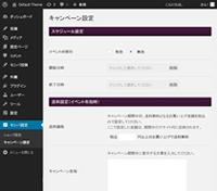 f:id:yumeji773:20190804145942p:plain