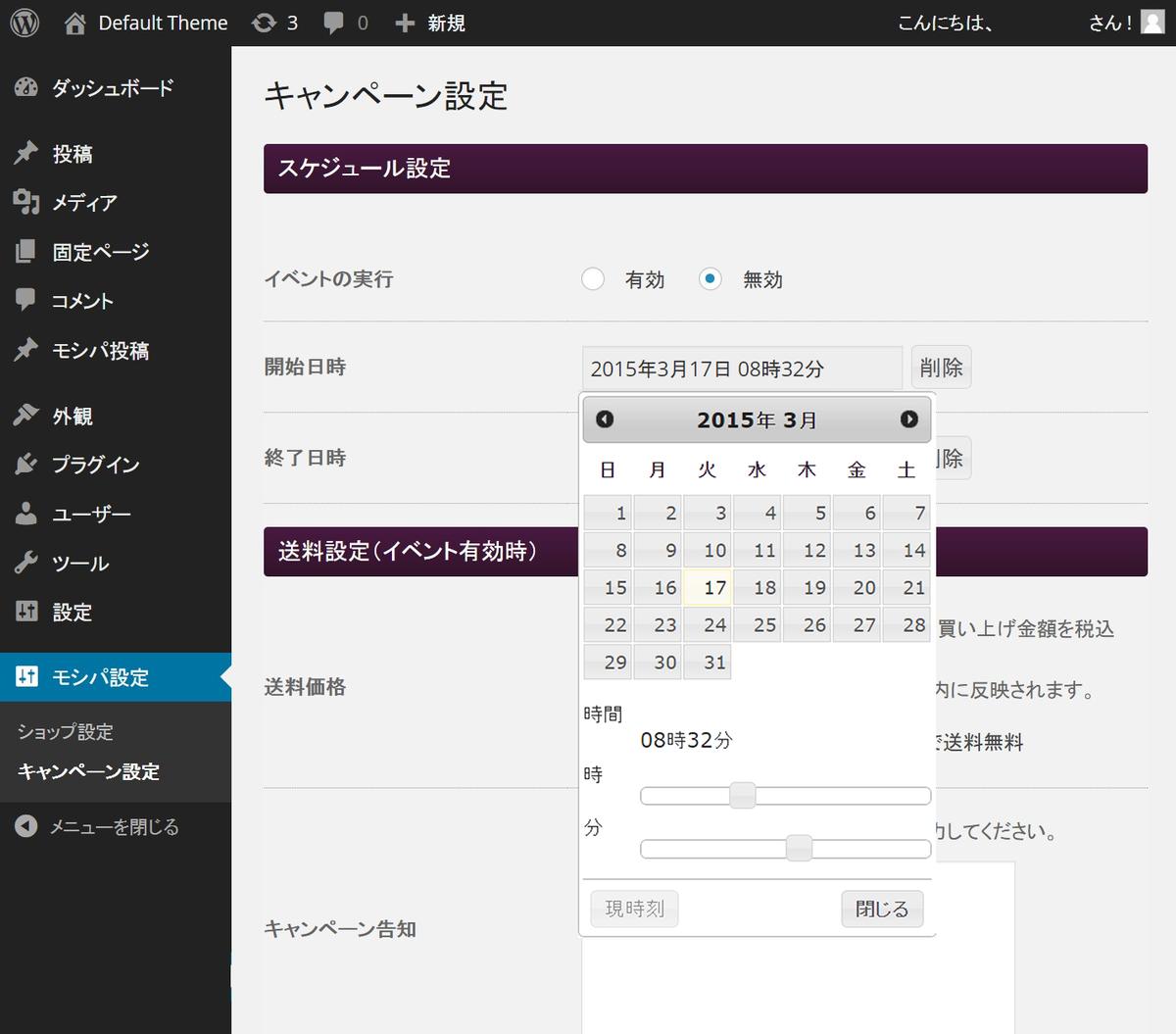 f:id:yumeji773:20190804150053p:plain