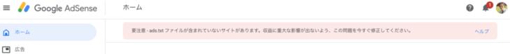f:id:yumeji773:20190926093952p:plain