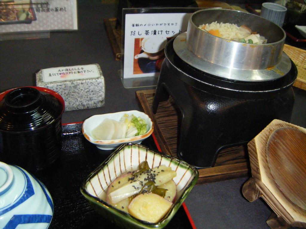 f:id:yumejitsugen1:20070101025438j:plain
