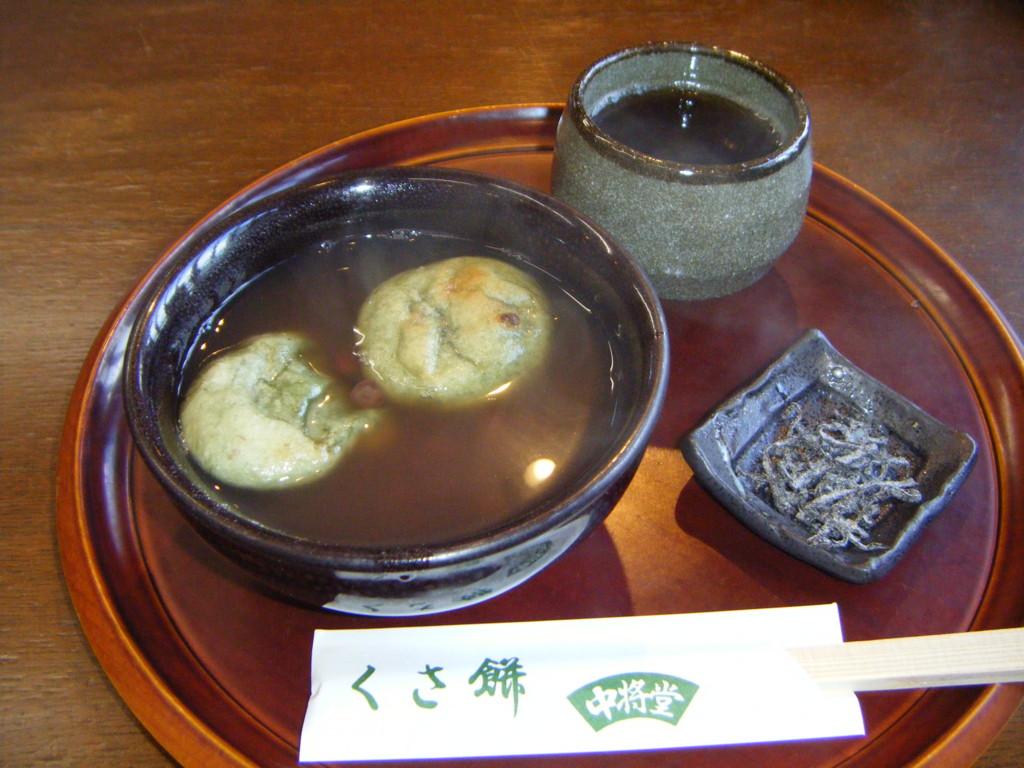 f:id:yumejitsugen1:20070101040956j:plain