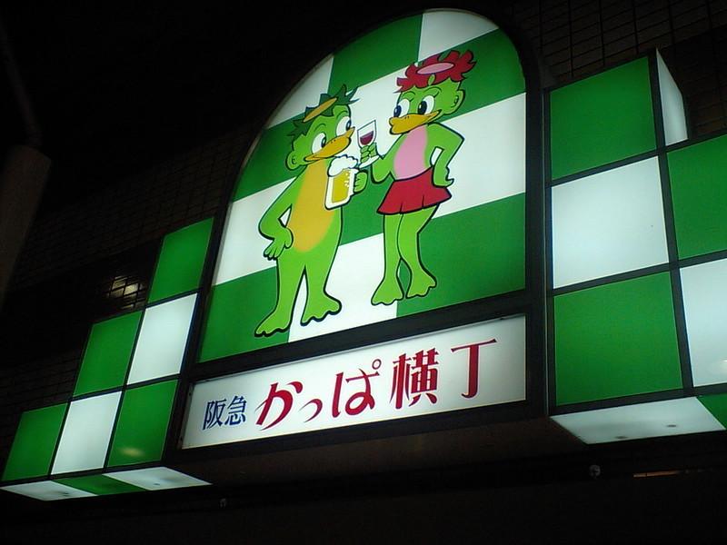 f:id:yumejitsugen1:20070504134637j:plain
