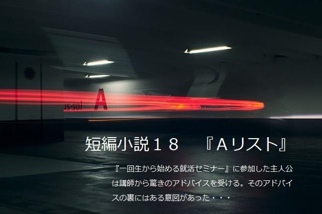 f:id:yumejitsugen1:20160725221449j:plain