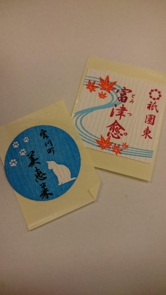 f:id:yumejitsugen1:20161010135102j:plain