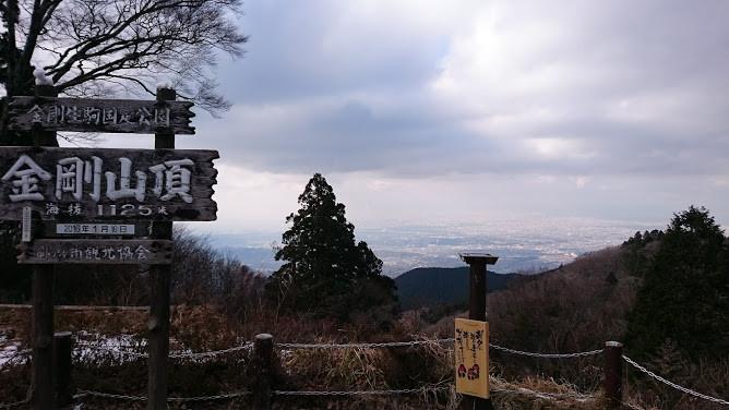 f:id:yumejitsugen1:20170320182217j:plain