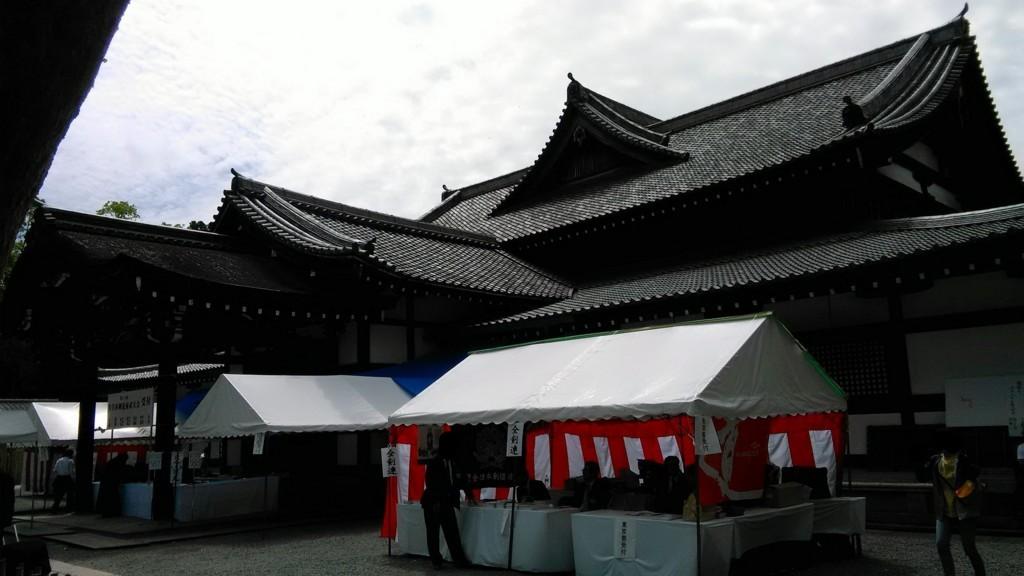 f:id:yumejitsugen1:20170505101740j:plain