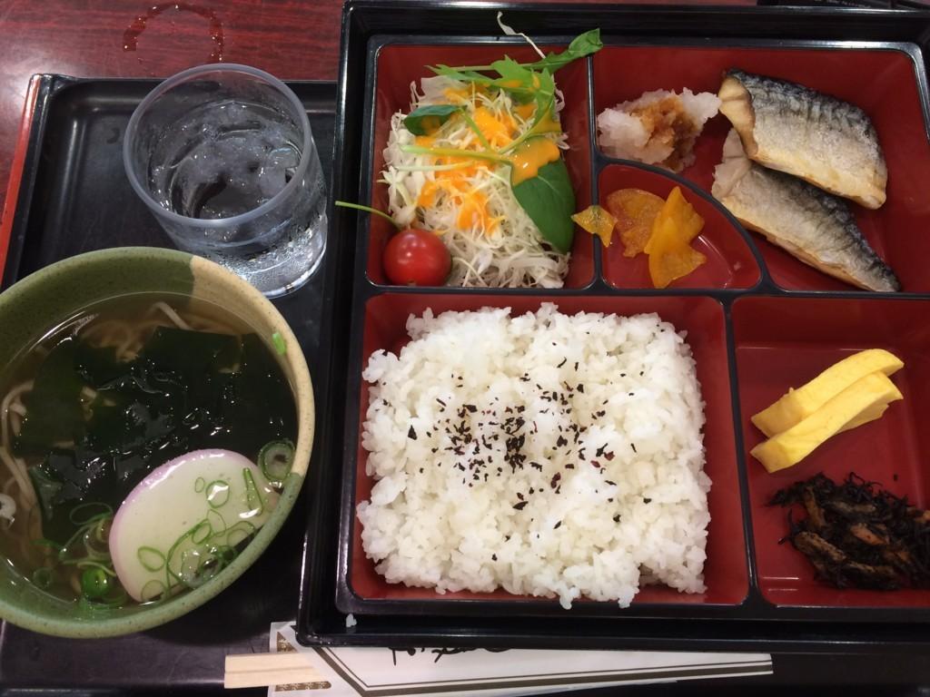 f:id:yumejitsugen1:20170712112750j:plain