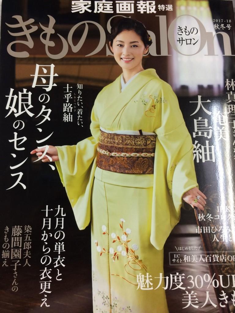 f:id:yumejitsugen1:20170918080551j:plain