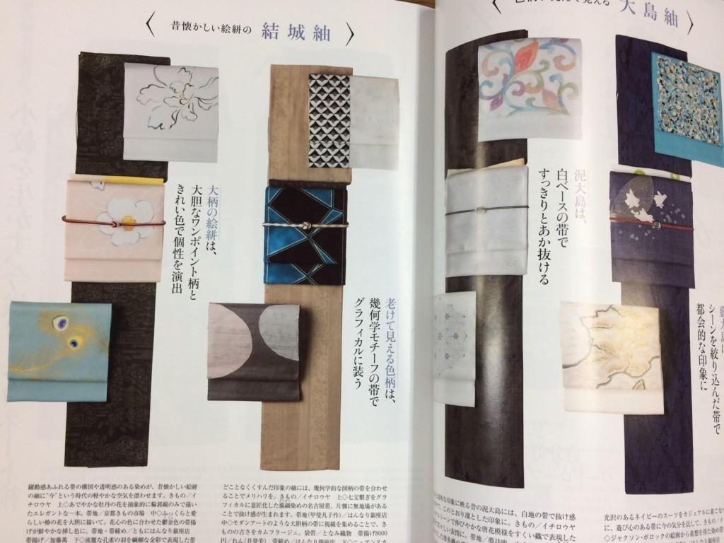 f:id:yumejitsugen1:20170918080835j:plain