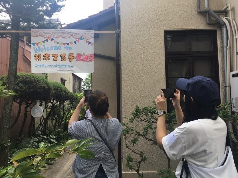 f:id:yumejitsugen1:20171015211152j:plain