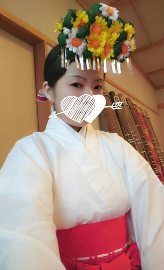 f:id:yumejitsugen1:20171102110650j:plain