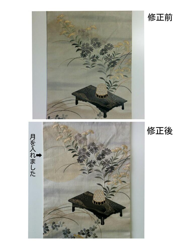 f:id:yumejitsugen1:20180127153205j:plain