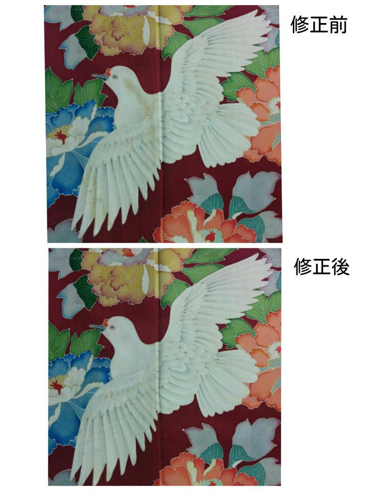 f:id:yumejitsugen1:20180128210204j:plain