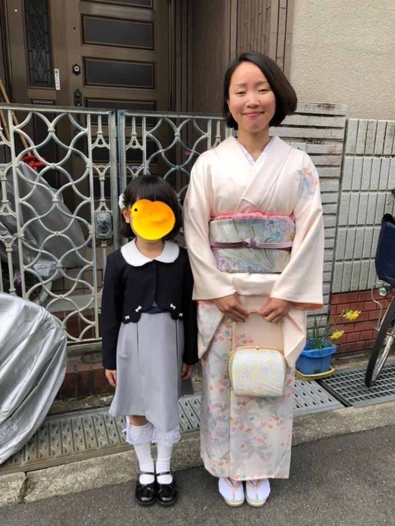 f:id:yumejitsugen1:20180409103747j:plain