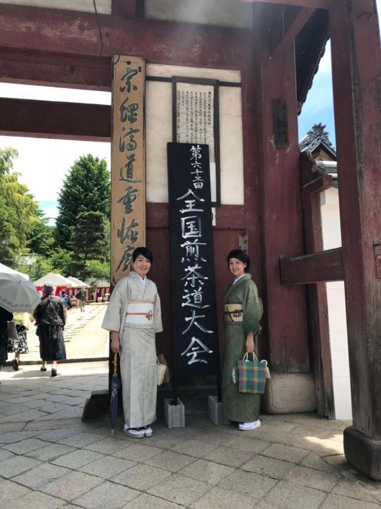 f:id:yumejitsugen1:20180707094722j:plain