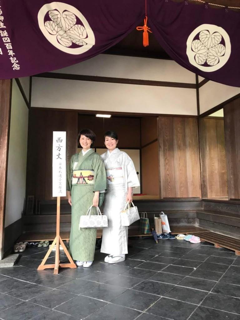 f:id:yumejitsugen1:20180707094847j:plain