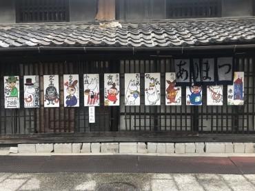 f:id:yumejitsugen1:20180901121859j:plain
