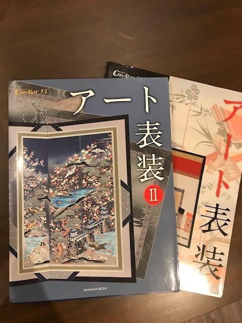 f:id:yumejitsugen1:20190602231454j:plain