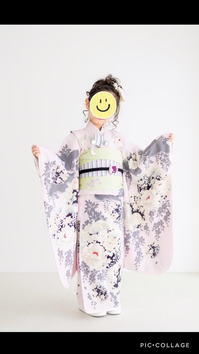 f:id:yumejitsugen1:20191108125951j:plain