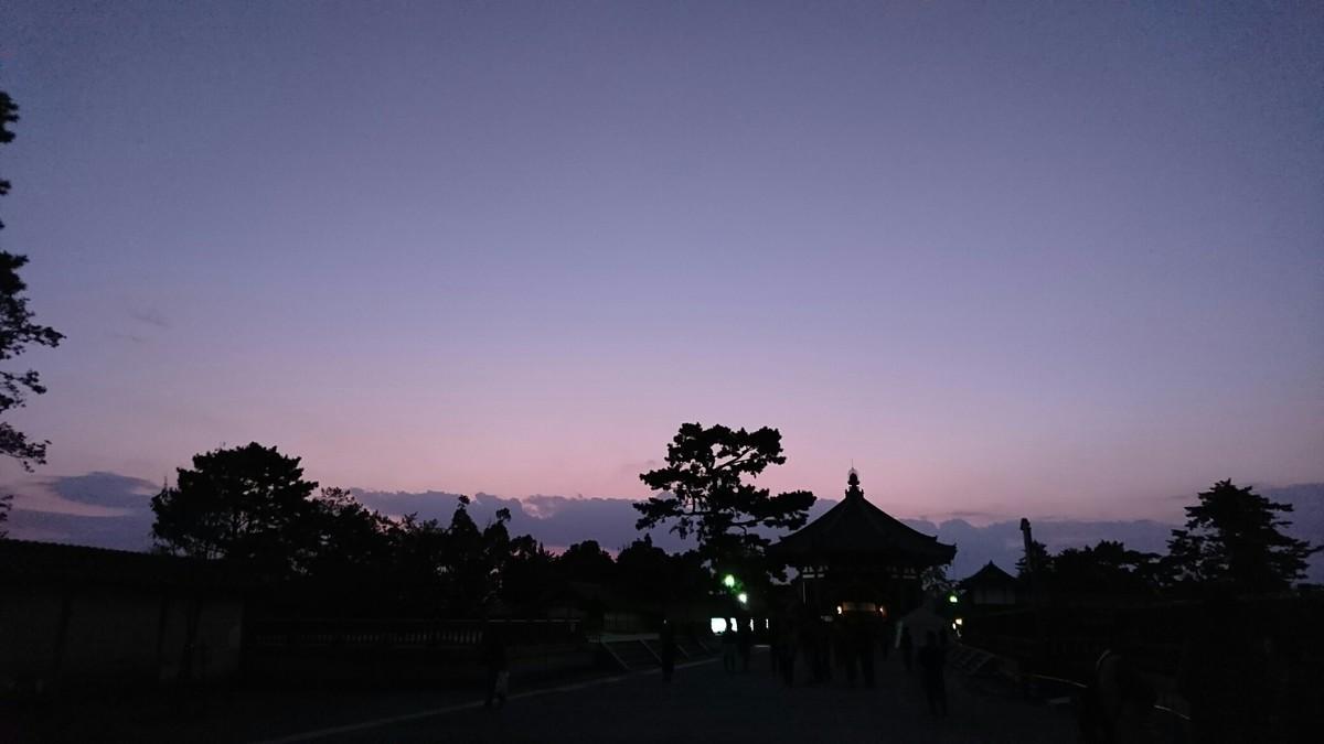 f:id:yumejitsugen1:20191115170821j:plain