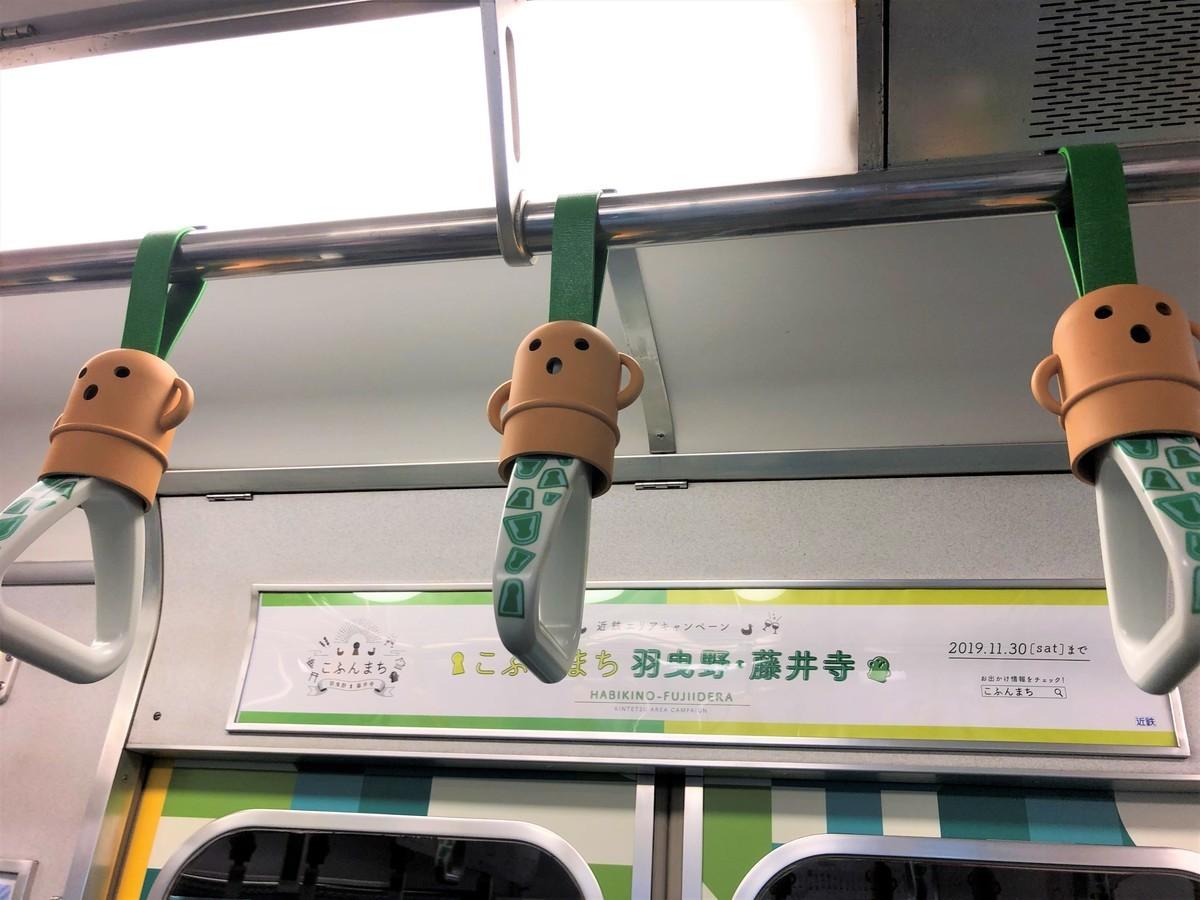f:id:yumejitsugen1:20191126171501j:plain