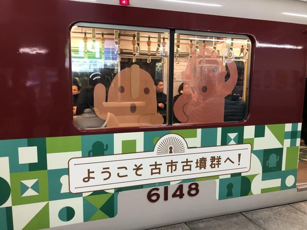 f:id:yumejitsugen1:20191201094232j:plain