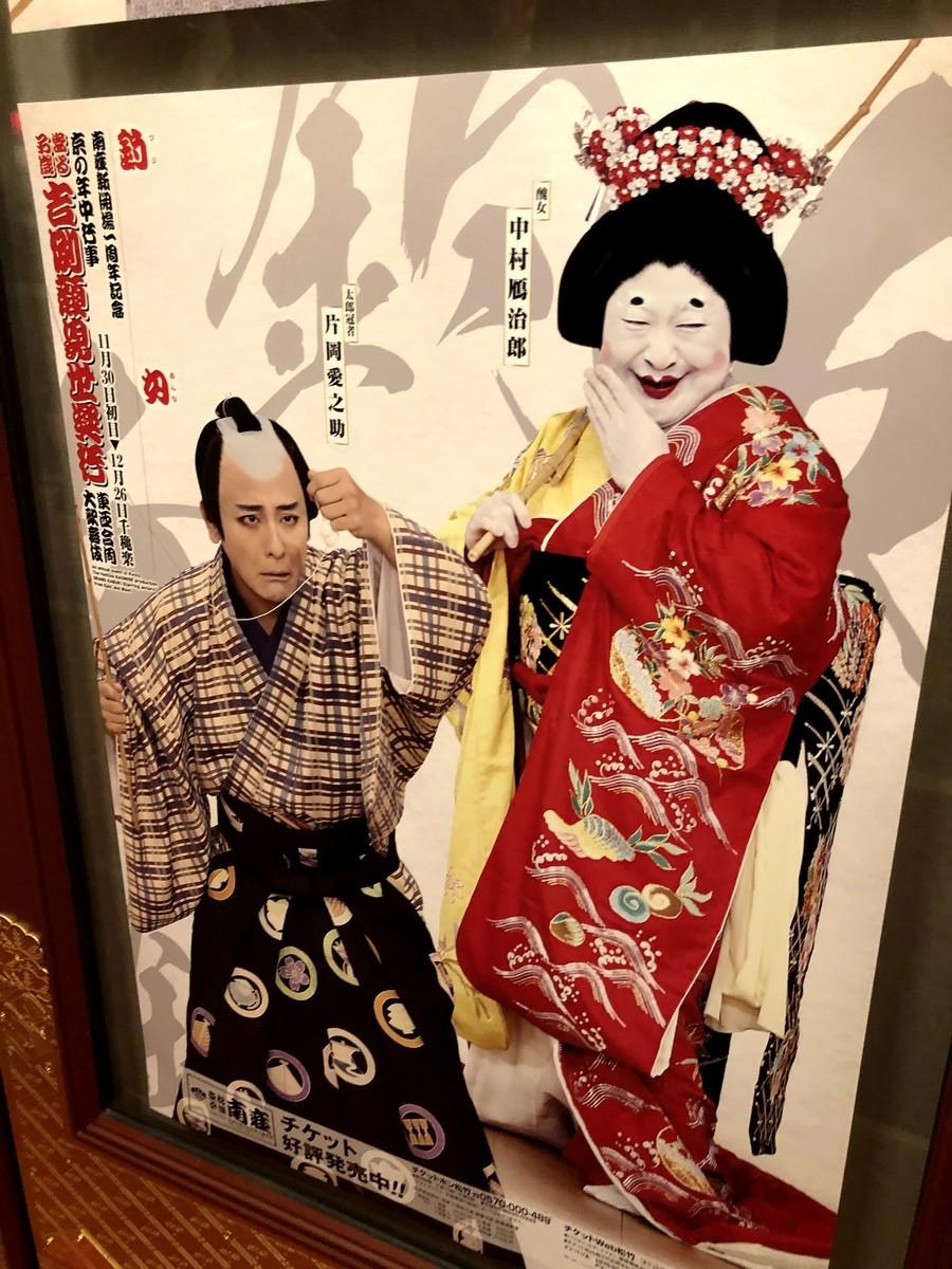 f:id:yumejitsugen1:20191221205819j:plain