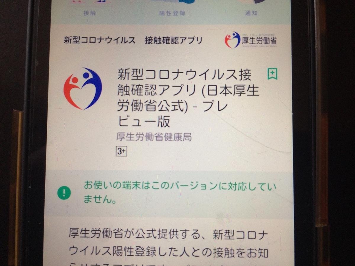 f:id:yumekake-john-ngohope:20200622151907j:plain