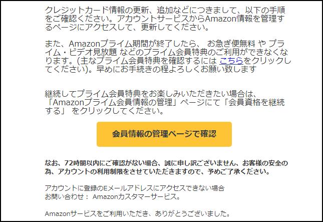 f:id:yumekake-john-ngohope:20200730172429p:plain