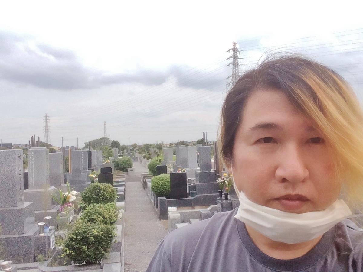 f:id:yumekake-john-ngohope:20200923190304j:plain