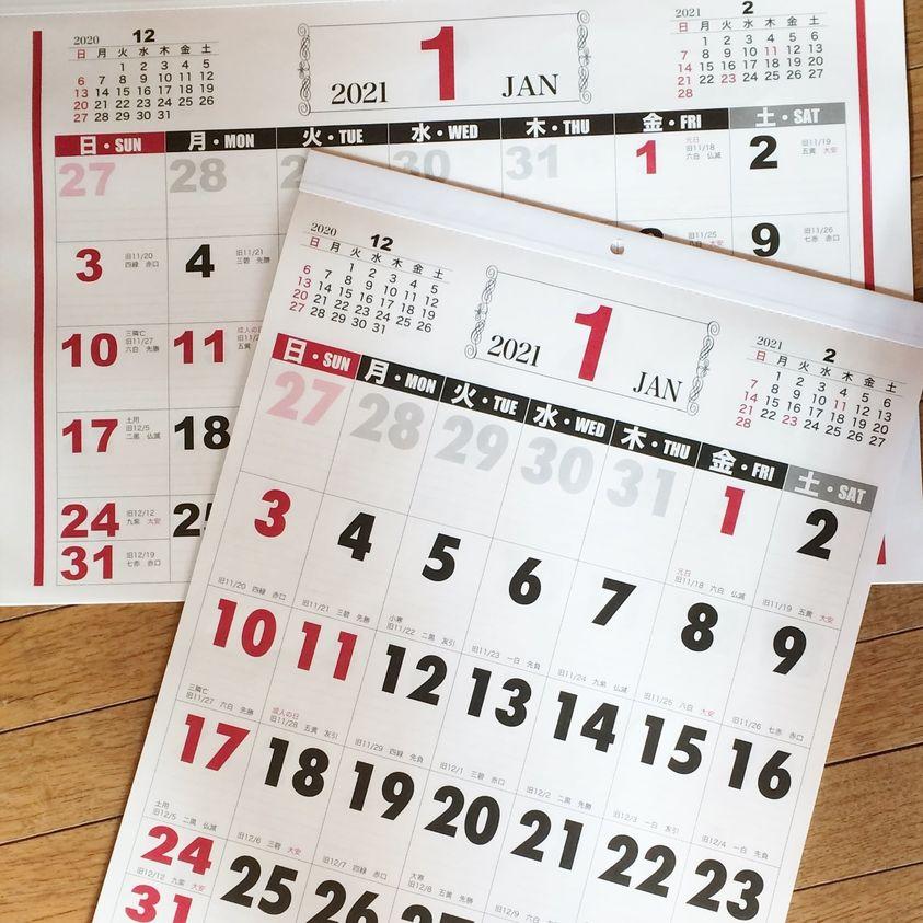 f:id:yumekake-john-ngohope:20210110120712j:plain