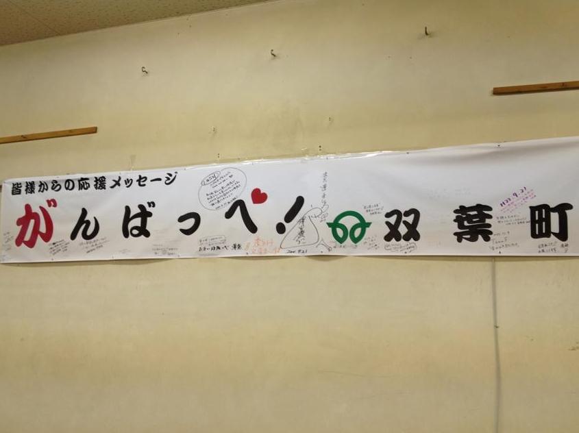 f:id:yumekake-john-ngohope:20210307195101j:plain