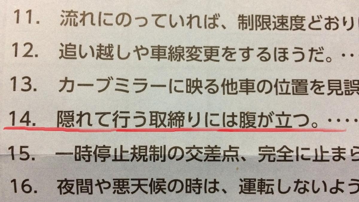 f:id:yumekake-john-ngohope:20210309194221j:plain