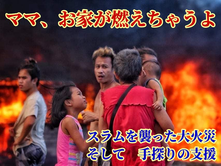 f:id:yumekake-john-ngohope:20210513185535j:plain