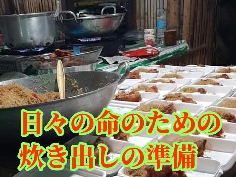 f:id:yumekake-john-ngohope:20210520122116j:plain