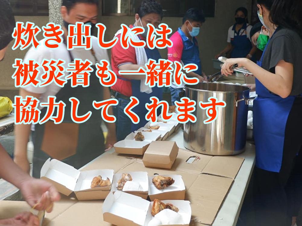 f:id:yumekake-john-ngohope:20210520123055j:plain