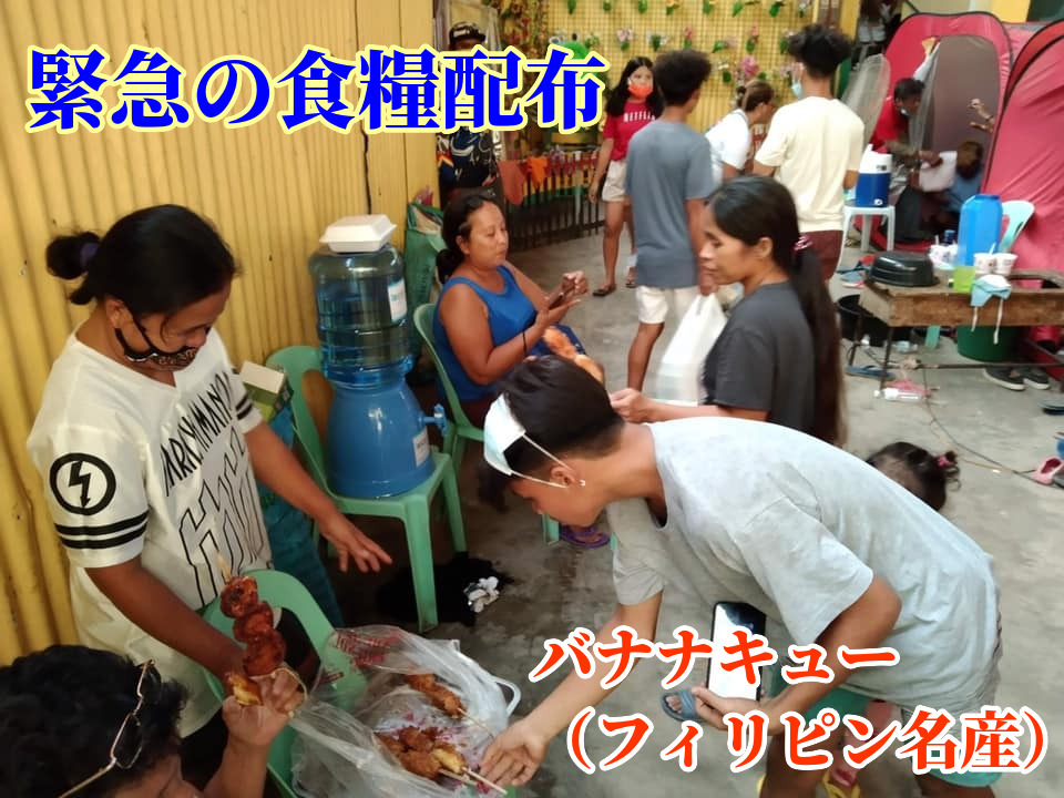 f:id:yumekake-john-ngohope:20210520125016j:plain
